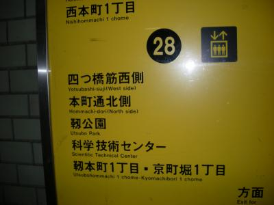 chikatetsu