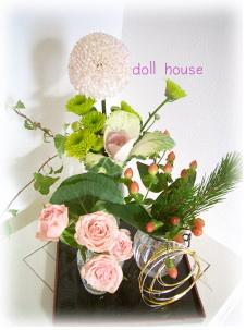 お玄関のお花