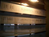 20061023-02.jpg