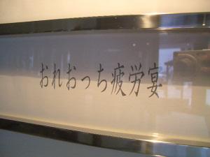 20061023-03.jpg