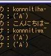 ('A`)
