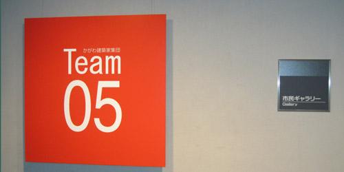 team051