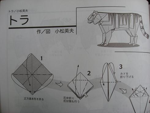 ハート 折り紙 折り紙 折り図 難しい : tomifari.blog83.fc2.com