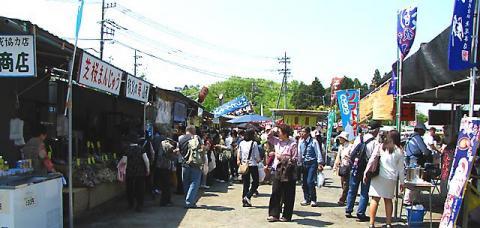 秩父芝桜売店