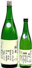 やたがらす純米生酒亀の尾