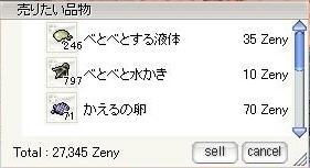 20050505220620.jpg