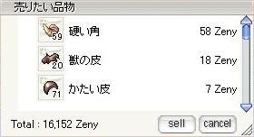 20050507140854.jpg