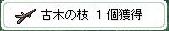 20050626210911.jpg
