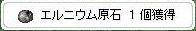 20050626210929.jpg