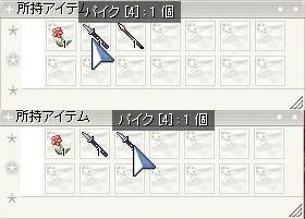 鑑定結果×2