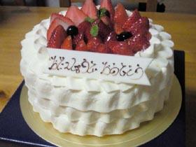 加奈ケーキ