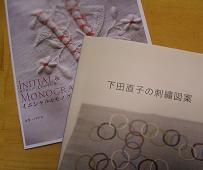 20041222191009.jpg
