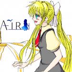 観鈴 AIR