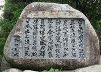 東郷神社_想日本海海戦