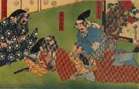 48_hashibahideyoshi_yokukutujokuwoshinobu.jpg