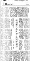 abiru_kouno.jpg