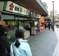 dazaifu_monzenmaturi1.jpg
