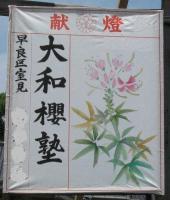 fukuoka_gokokujinja_mitamamaturi03.jpg