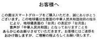 gakkenchikyugi_iiwake.jpg