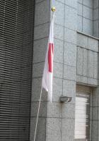 hionomaru_kamiyowatanabeBILL.jpg