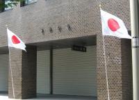 hionomaru_kyudendenkiBILLshinkan.jpg