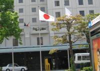 hionomaru_nishitetsugrandHOTEL.jpg