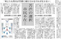 seikakeibi_sankei2.jpg