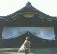 yasukuni_roujinn_3.jpg