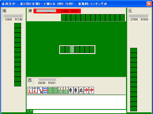 1130kaihochi_01.png
