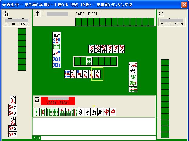1130kaihochi_09.png