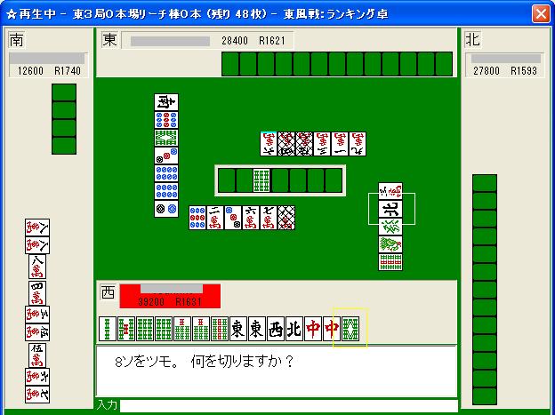 1130kaihochi_10.png