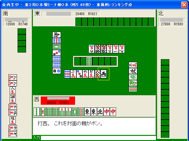 1130kaihochi_11.png