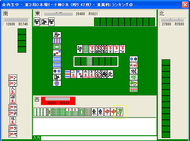 1130kaihochi_14.png