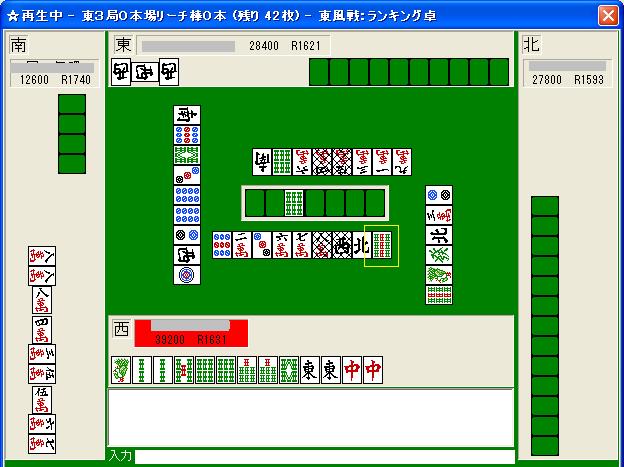 1130kaihochi_15.png