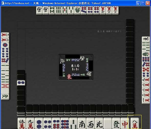 80307katahochi_01.jpg