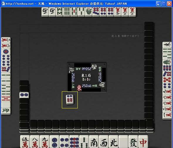 80307katahochi_02.jpg