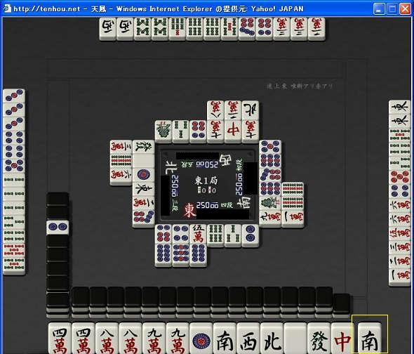 80307katahochi_04.jpg