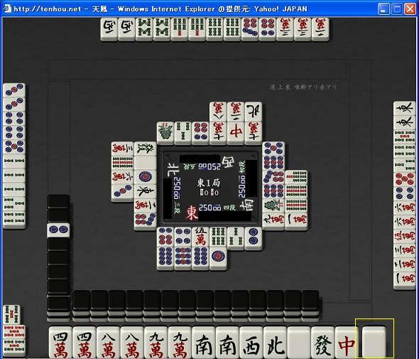 80307katahochi_05.jpg