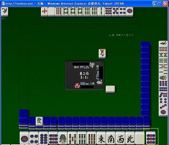 80819kokushi_02.jpg