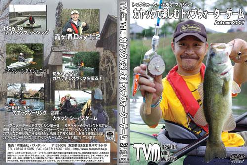 2008129dvd.jpg