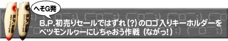 keyholder_banner.jpg