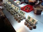九分名物「緑豆椪(緑豆の餅)」