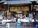 人気のビーフン屋「騏魚米粉」
