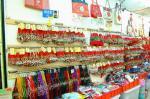 中国玉の店