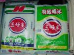 最も日本米に近いといわれる台湾米