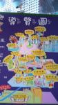館内MAP