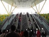 中央公園駅