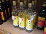 テキーラ同様のアルコール度数を誇る高粱酒