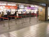 台北駅(高鉄当日チケット売り場(B1))