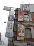 紫都.台灣料理